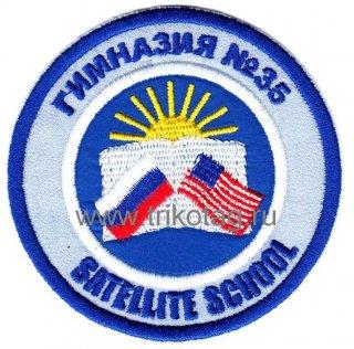 Гимназия № 35