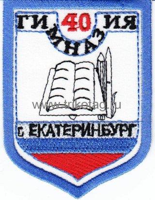 Гимназия № 40