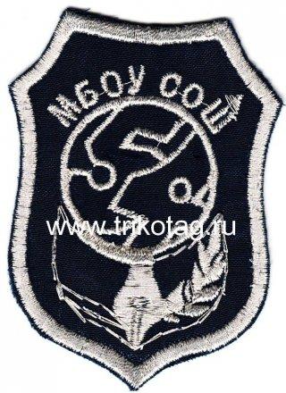 Школа № 54 г. Новоуральск
