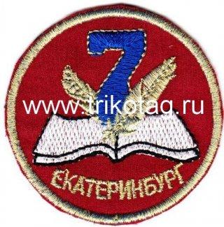 Школа № 7