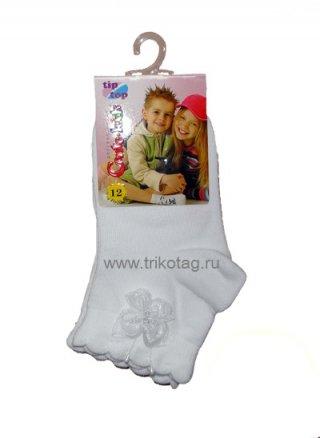 Носки детские 7С-50СП.