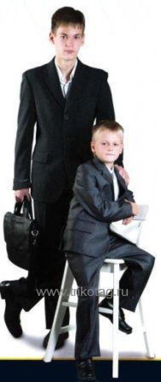 Школьный костюм Leo Grand