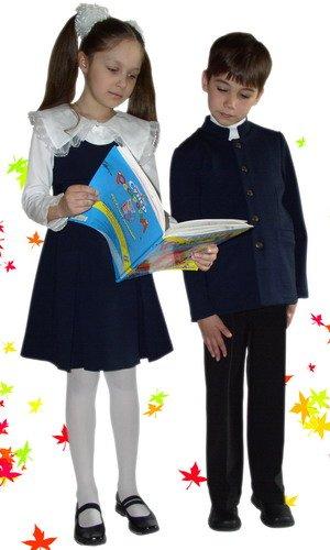 производство и продажа школьной формы: